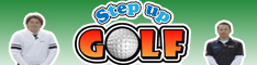 Step up GOLF